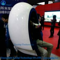 Wholesale Single/Triple Interactive Virtual Reality Electric 1/3 Seats 360 Degree 9d Egg VR Cinema Simulator from china suppliers