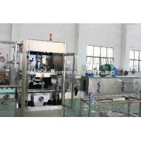 Wholesale 12000bottles Automatic Sleeve Inserting Machine (SLM-150) from china suppliers