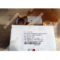 China SHANGCHAI engine parts, C05AL-8N1849+A connecting rod bushing on sale