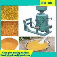 Wholesale 2018 Hot Sale Sweet corn thresher ,fresh corn threshing machine, fresh corn sheller from china suppliers