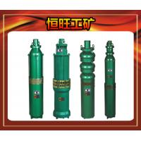China 2 inches submersible water pump on sale