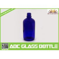 100ml Blue Essential Oil Glass Bottle