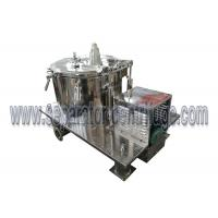 Buy cheap Hermetic Closure Type Plate Top Discharge GMP centrifuge / Pharmaceutical from wholesalers
