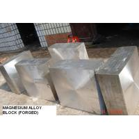 Wholesale Magnesium Alloy plate AZ61 AZ61A hot rolled magnesium plate sheet with good Machinability from china suppliers