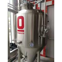 Wholesale 500L Automatic Craft Beer Brewing Equipment Electrical Or Steam Boiler from china suppliers