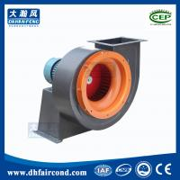 High Volume Centrifugal Blowers : Dhf high volume centrifugal fan for fireplace small size