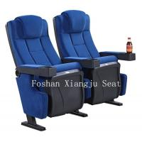 Wholesale 580MM Width Molded Foam Movie Theater Chairs Leather / Fabric Automatic Soft Return from china suppliers