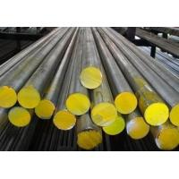 Wholesale Hastelloy C276 Stainless Steel Round Bar / Pipe Corrosion Resistance from china suppliers