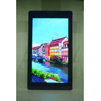 """Buy cheap High Bright 2500 nits Outdoor Digital Signage 65"""" Sunlight readable IP65 E from wholesalers"""