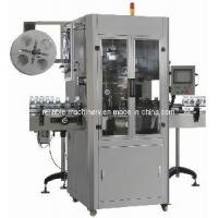 Wholesale Shrink Sleeve Labeling Machine Automatic (SLM-250) from china suppliers