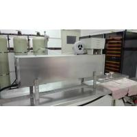 Wholesale 100L Beer Production Line Wine Testing Equipment SUS 304 1 Year Warranty from china suppliers