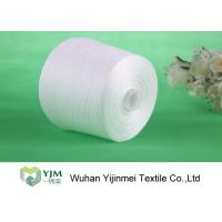 Wholesale Raw White 100% Polyester Spun Yarn High Tenacity For Knitting from china suppliers