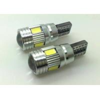 China Custom White Bright Lens Car LED Bulbs , LED Replacement Bulbs For Cars on sale