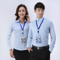 Wholesale Office 3 Colors Custom Business Shirts Slim Fitting S To 5XL Size from china suppliers