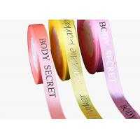 Wholesale Silver Hot Stamping Printed Satin Ribbon 1000 Yards With Custom Logo Printing from china suppliers