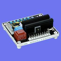 Wholesale Kuitai AVR EA08A from china suppliers