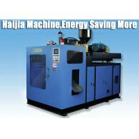 Wholesale Five Cavity HDPE Blow Moulding Machine , Plastic Drum Making Machine PLC Controll from china suppliers