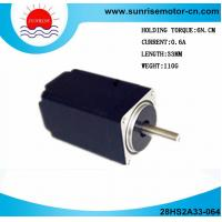 Buy cheap Hybrid Stepping Motor (28HS2A)28HS2A33-064 from wholesalers