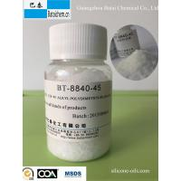 Wholesale INCI Name C26-28 Alkyl Dimethicone Grade Cosmetic Material for Makeup from china suppliers
