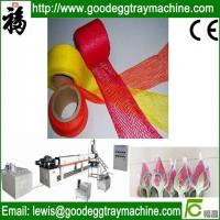 China EPE Foam plastic roses net Extruder(FCEPEW-70) on sale