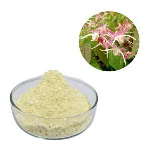 China Epimedium Natural Herbal Extract Icariin 98% Powder For Kidney Yang Deficiency on sale