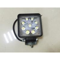 Buy cheap Universal Part Hangcha Forklift Parts Energy Consumption LED Head Lamp 12 - 80V product