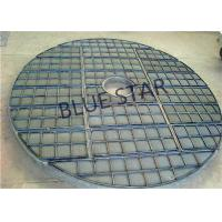 China Customized / Irregular Wire Mesh Demister Pad Mist Eliminator For Filter / Gas - Liquid Separation on sale