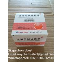 Wholesale Natural HCG Human Chorionic Gona Human Hormone , hcg testing for pregnancy from china suppliers