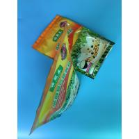 China Wholesale aluminum foil stand up plastic bags retort pouches for food packing on sale
