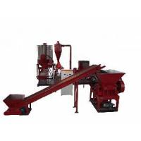Wholesale Scrap Cable Recycling Machine from china suppliers