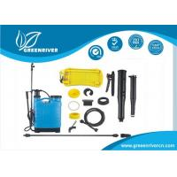 Wholesale 20L Large Knapsack Power Sprayer for Small nurseries , Orchards from china suppliers