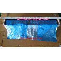 Wholesale HDPE 4.8mx120m blue masking film for automotive paint from china suppliers