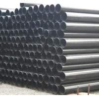 Wholesale 1/2'' GB 5310 Carbon cold drawn steel pipe from china suppliers