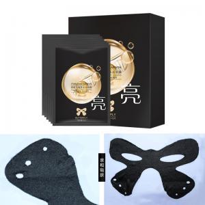 Wholesale High Performance Anti Wrinkle Eye Mask , Moisturising Eye Mask Keep Skin Elastic from china suppliers