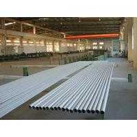 China Custom Seamless Stainless Steel Exhaust Tubing / Pipe , 316L 321 310S Sch 160 Round Tube on sale