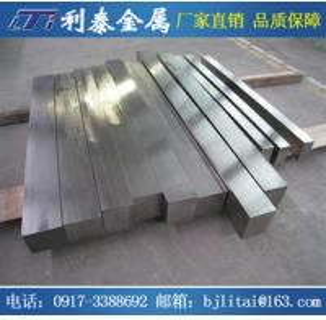 China Titanium block Gr1,Gr7,Gr9,Gr12Titanium alloy block Gr5 Titanium forgings ASTMB381 on sale
