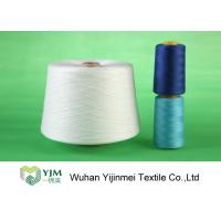 Wholesale Low Elongation 100 Polyester Spun Sewing Thread For Sewing End Use from china suppliers