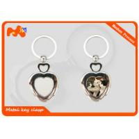 Wholesale Zinc Alloy Sublimation Keychain Blanks For Christmas Party Decorations from china suppliers