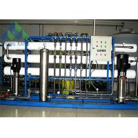 Wholesale Industrial Reverse Osmosis Water Purification Machine For Pure Drinking Water from china suppliers