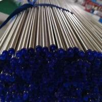 Wholesale OD 8MM 80MM Stainless Steel Bright Annealed Tube , 304 316 Stainless Steel Pipe from china suppliers