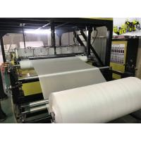 Wholesale 1-5 Layers Air Bubble Film Machine For LDPE / LLDPE Material Model DYF-3000 from china suppliers