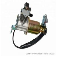 Wholesale Portable Rear Air Compressor For Air Ride Suspension 4891060021 4891060020 from china suppliers