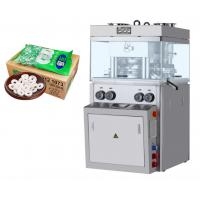 Double Color Polo Tablet Automatic Tablet Press Machine With Large Capacity