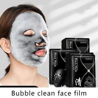 Wholesale Diminishes Melanin Charcoal Bubble Mask Improves Skin Relaxatio Customized Logo from china suppliers