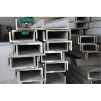Wholesale Bright SS 316 Stainless Steel U Channel Bar Thickness 2mm - 100mm from china suppliers
