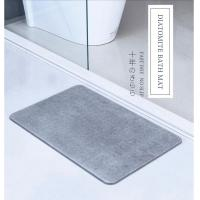 Wholesale High quality super absorbant diatomaceous earth mat eco-friendly non slip diatomite bath mat from china suppliers