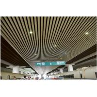 Various Color Exterior Metal Ceiling Panels Multi Function Max 5000mm Of Item 105992940