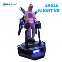Wholesale Electric Crank Platform 9D Virtual Reality Cinema 1560*1540*2440mm from china suppliers