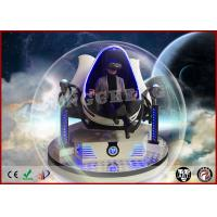 China Virtual Reality 9D VR Cinema 3d Box Triple Seats VR Entertainment Game Machine on sale