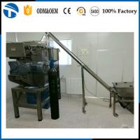 China Twin Shaft Mixer/Horizontal Feed Mixers For Sale/China Good Quality Powder Double Shaft Paddle Mixer For Sale on sale